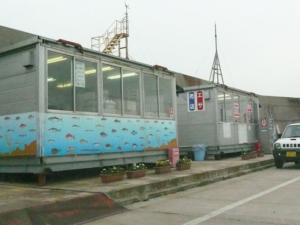 和歌山北港釣り公園売店 FISH&MAPS