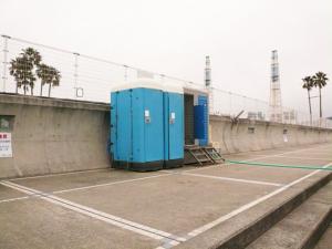 和歌山マリーナシティ海釣り公園中央トイレ FISH&MAPS