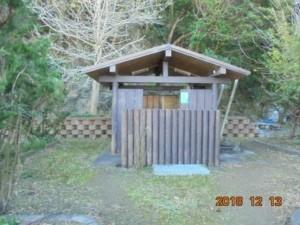 三重の釣り場 行野浦漁港 公園トイレ FISH&MAPS