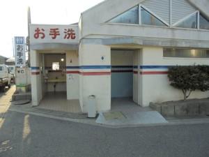 愛知県の釣り場豊浜漁港魚広場前トイレ FISH&MAPS