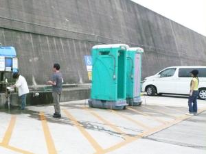 和歌山北港海釣り公園トイレ FISH&MAPS