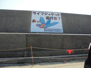 島根県出雲市大社港注意書き 釣り場サイトFISH&MAPS